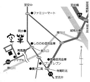 空華マップ