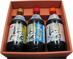 takachihotsuyuset.jpg