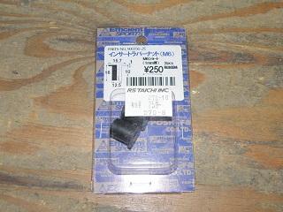 ZZR400668.jpg