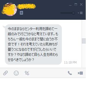 20150628
