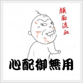 sinpaigoomuyou3.jpg