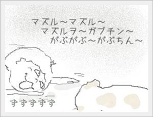 yudan2.jpg