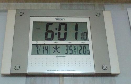 15-485.jpg