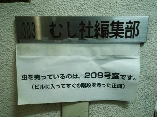 20141231_224048.jpg