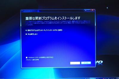 DSCN0688_20150731070111d7f.jpg