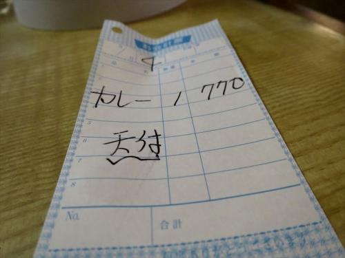 緑寿庵⑪ (10)_R