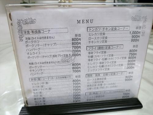 味のブルドッグ (2)_R
