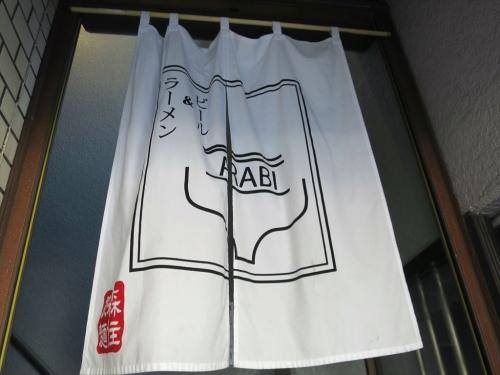 ARABI (2)_R