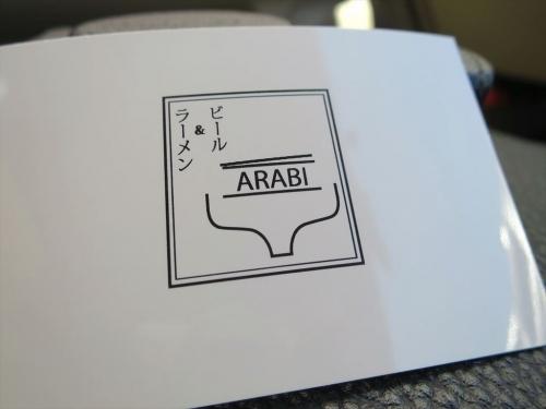 ARABI (4)_R