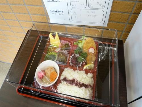 しあわせ食堂② (2)_R