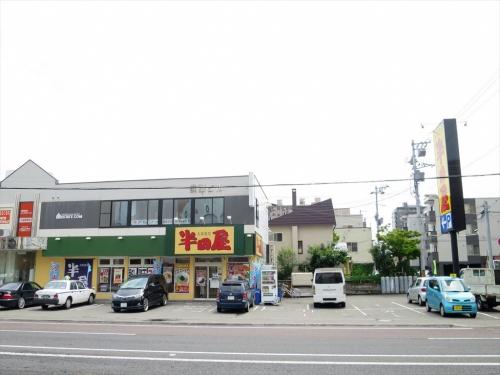 半田屋② (1)_R