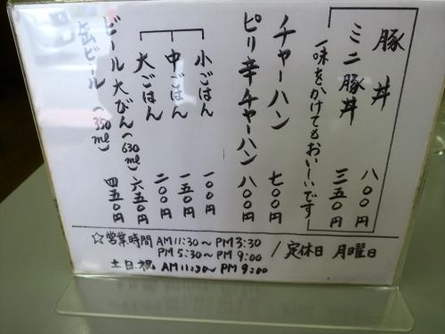 まるたか② (3)_R