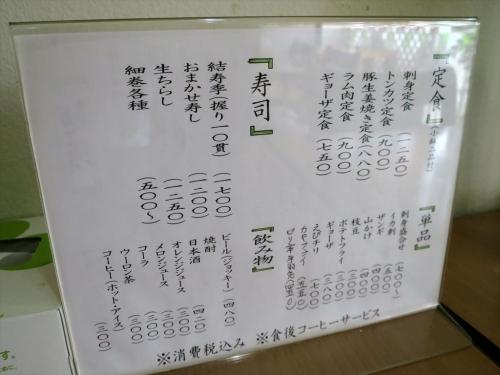 結寿季③ (3)_R