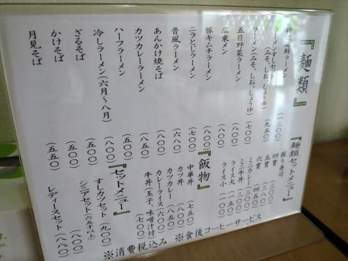 結寿季③ (4)_R