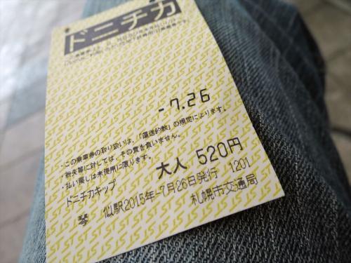 創成川ビアガーデン (16)_R