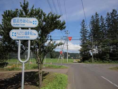 東大雪荘R (24)