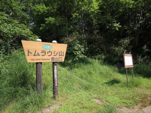 東大雪荘R (6)