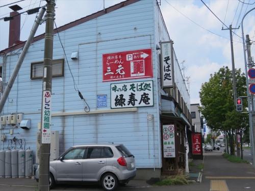 緑寿庵⑫ (4)_R