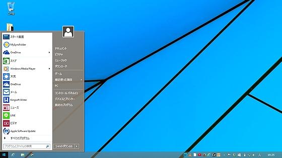 Classic-Shell_StartMenu_Win8.jpg
