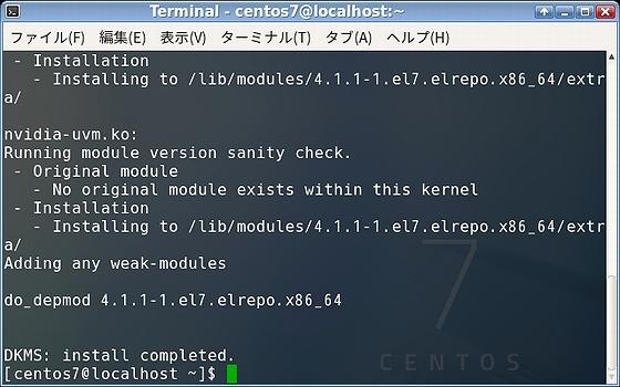DKMS_build_nvidia_kernel4-1-1.jpg