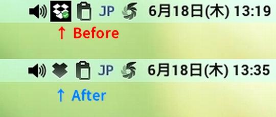 Dropbox_Panel-icon_mod.jpg