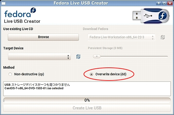 FedoraLiveUSBCreator_DD_CentOD-iso.jpg