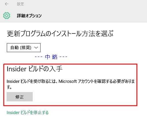 Get_Insider-Build.jpg