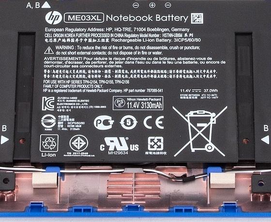 HP-Stream11_Battery-Pack.jpg