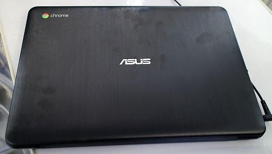 Semi-gloss-Painting_ASUS_Chromebook.jpg