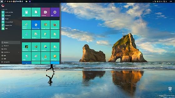 Windows10-Biuld10159_Desktop2.jpg