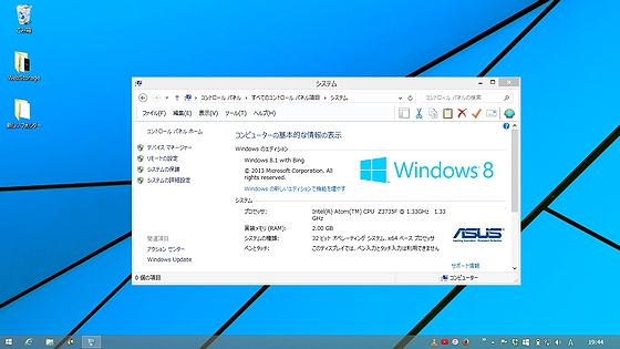 X205TA_Win8_Desktop.jpg