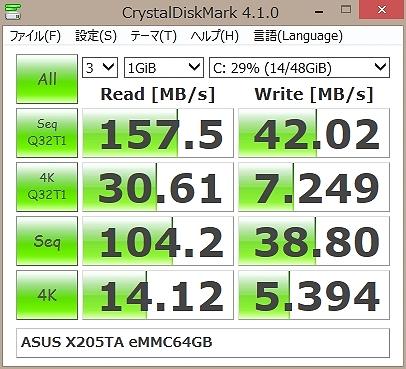 X205TA_eMMC64GB_Cristal-Diskmark.jpg