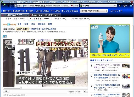 YahooJapan!-Movie_Linux.jpg