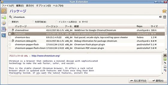 Yumex_plus_PostInstallerF.jpg
