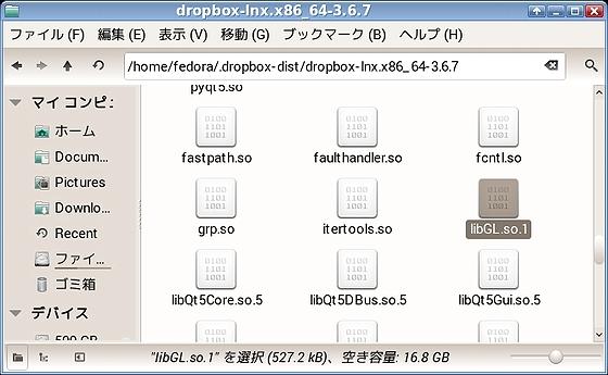 dropbox-dist_libGL1.jpg