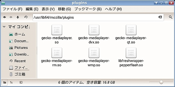 lib64-Mozilla-plugins_FirefoxESR_Fedora22.jpg