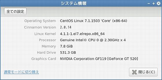 sysinfo_CentOS7-1_kernel4-1-1_Cinnamon.jpg