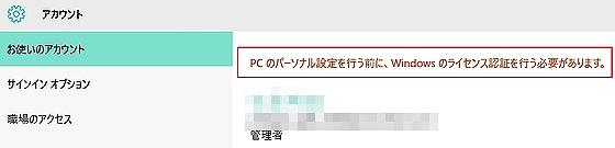 update_error_Win10Enterprise-build10158.jpg