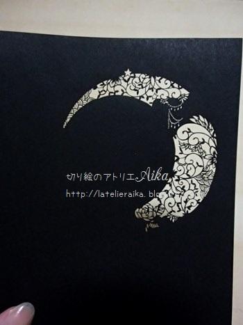 20150805②