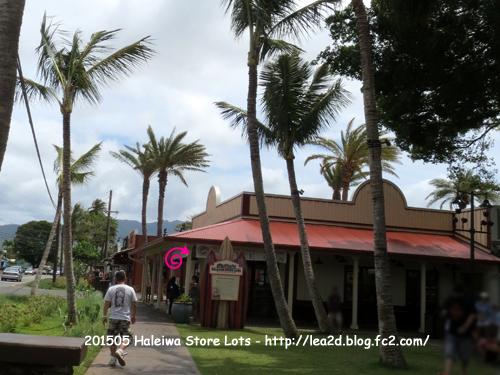 2015年5月 ハレイワ・ストア・ロッツ(Haleiwa Store Lots)