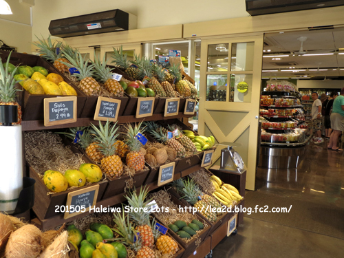 2015年5月 ハレイワ・ストア・ロッツ(Haleiwa Store Lots)のフルーツスタンド & ホエラーズ・ ジェネラルストア