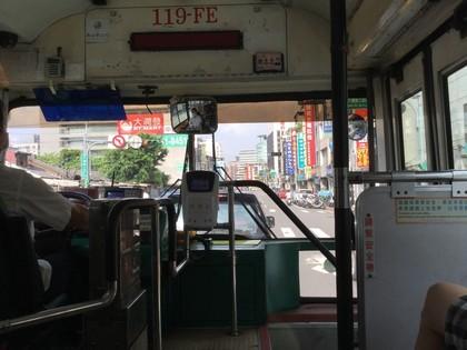 九分までのバス