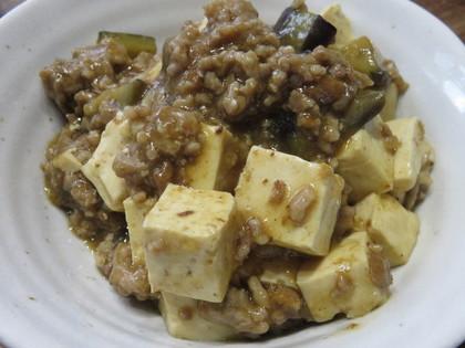 麻婆豆腐茄子