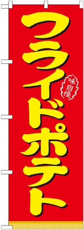 166-21101.jpg