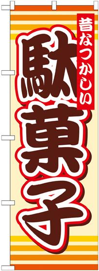 add_1_1360301591.jpg