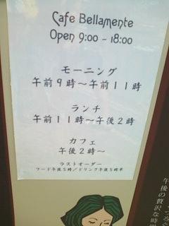 田尻歴史館2