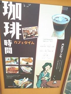 田尻歴史館3