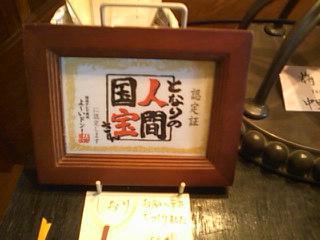 田尻歴史館11