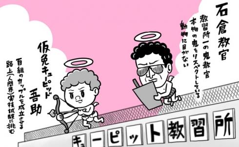150612-gosuke.jpg