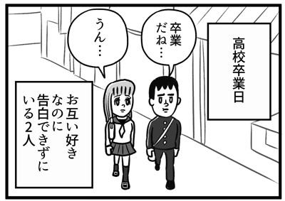 150717gosuke.jpg